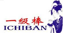 Ichiban Western Ave offers Delivery or Pickup to the Albany area